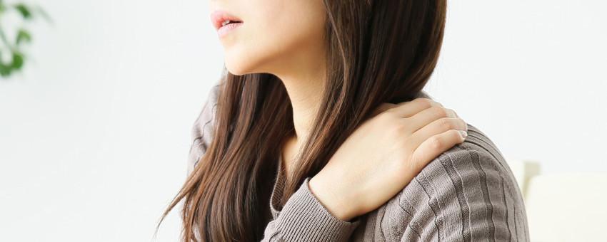 肩が痛む症状について